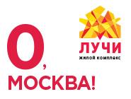Квартиры от 90 000 руб./м² Новый ЖК «Лучи» в Солнцево.